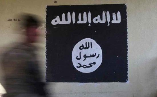IS tuyên bố thành lập một tỉnh ở Ấn Độ