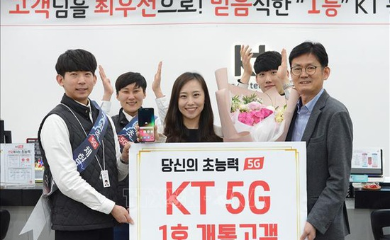 Số thuê bao 5G tại Hàn Quốc ước tính đạt trên 400.000