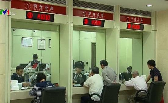 Trung Quốc sẽ hạ lãi suất cơ bản để ứng phó dịch COVID-19