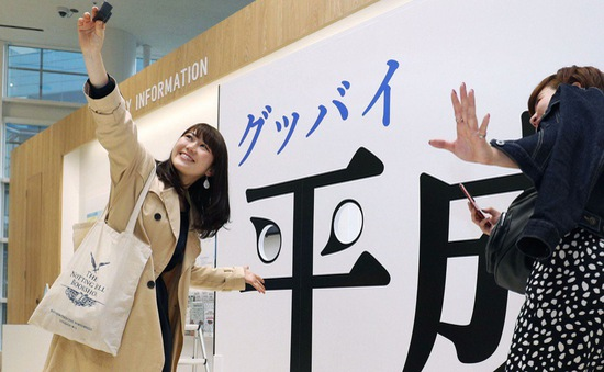 Nhiều người Nhật hoài niệm thời kỳ Heisei