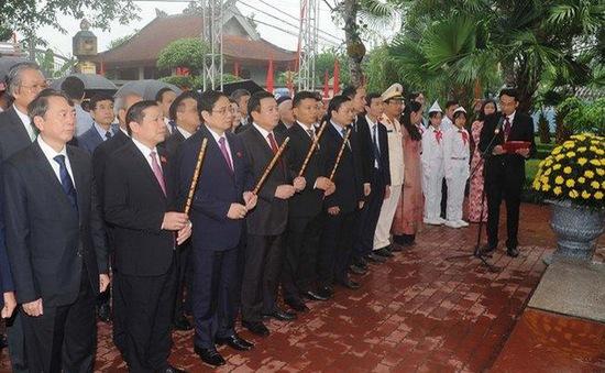 115 năm ngày sinh đồng chí Hoàng Đình Giong