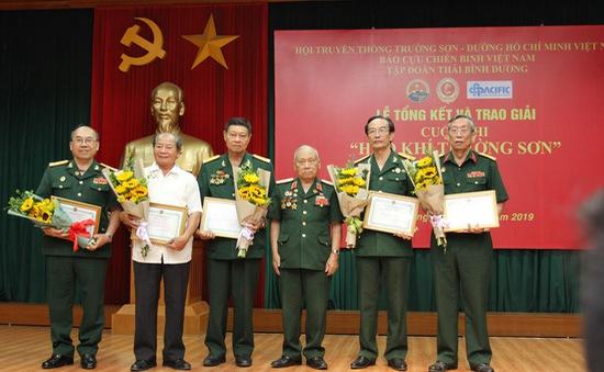 """44 tác phẩm được trao giải Cuộc thi """"Hào khí Trường Sơn"""""""