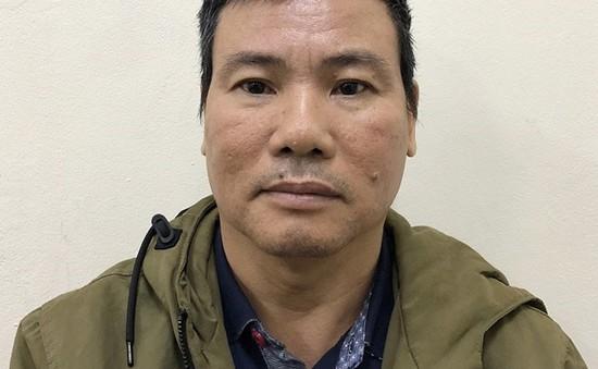 """Mở rộng điều tra vụ Vũ """"nhôm"""", khởi tố, bắt tạm giam ông Trương Duy Nhất"""