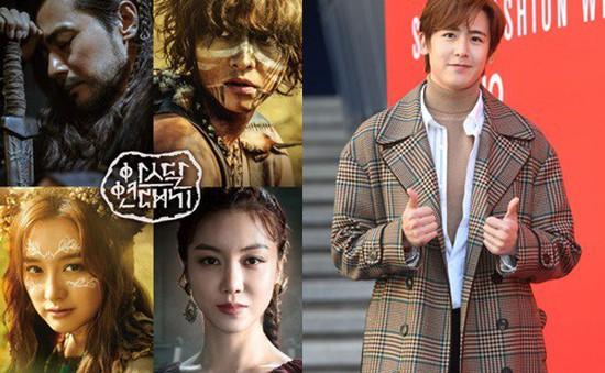 """Nichkhun (2PM) xác nhận góp mặt trong bom tấn truyền hình """"Asadal Chronicles"""""""