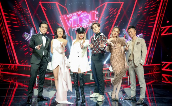 Hương Giang, Phạm Quỳnh Anh ngồi ghế nóng Giọng hát Việt nhí 2019