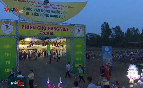 Phát huy hiệu quả với các hội chợ đưa hàng Việt về nông thôn