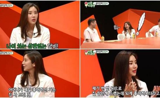 Son Dam Bi tiết lộ mẫu người chồng lý tưởng