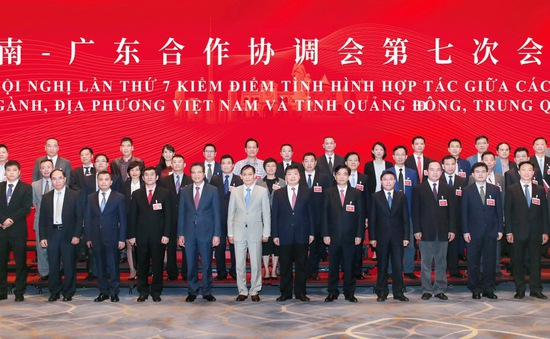 Hội nghị lần 7 kiểm điểm tình hình hợp tác giữa các bộ, ngành, địa phương Việt Nam và tỉnh Quảng Đông, Trung Quốc