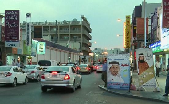 Bahrain cấm theo dõi tài khoản mạng xã hội chống chính phủ