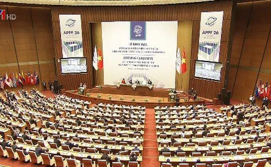 Đối thoại đa phương Việt Nam lên tầm cao mới