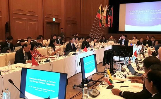 Việt Nam tham dự Diễn đàn Đông Á lần thứ 17