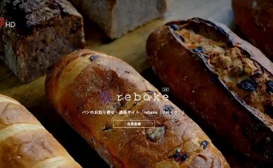 Nhật Bản: Bán bánh mì sắp hết hạn chống lãng phí thực phẩm