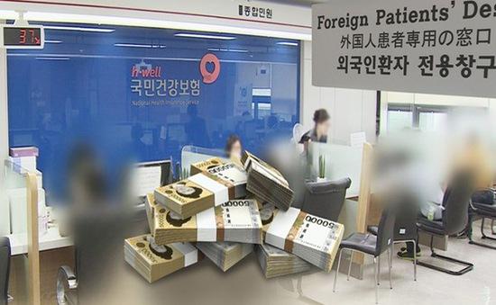 Người nước ngoài ở Hàn Quốc phải tham gia bảo hiểm y tế