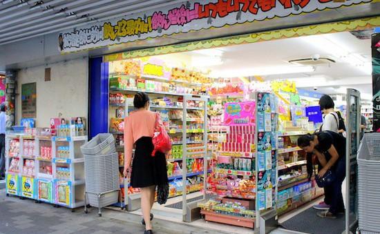 Chuỗi cửa hàng Matsumoto Kiyoshi sắp có ở Việt Nam