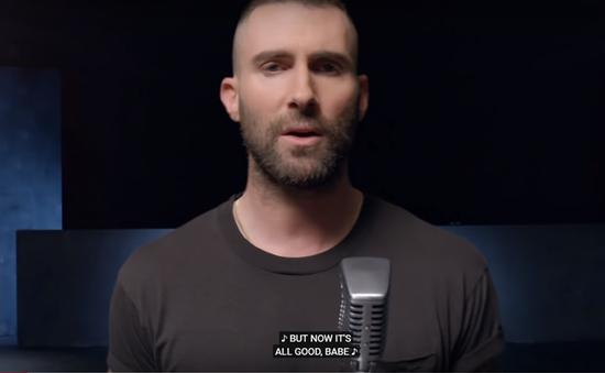 """Dù ra mắt hơn 1 năm, """"Girls Like You"""" của Maroon 5 vẫn xác lập nhiều kỷ lục mới"""