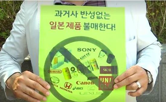 Người dân Hàn Quốc kêu gọi tẩy chay hàng hóa Nhật Bản