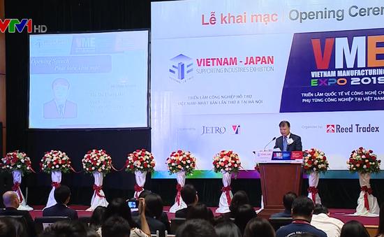 Công bố Triển lãm Công nghiệp Hỗ trợ Việt Nam - Nhật Bản lần thứ 8