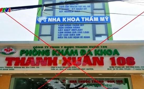 Bệnh viện TƯ Quân đội 108 cảnh báo quảng cáo giả mạo