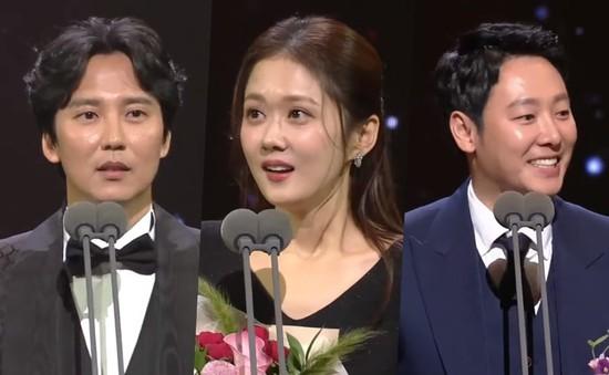 Jang Nara và Kim Nam Gil thắng giải tại Seoul International Drama Awards 2019