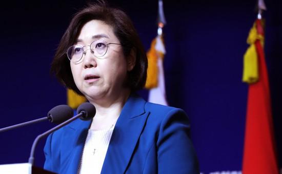 Xem xét lại thỏa thuận chia sẻ tin tình báo Hàn Quốc, Nhật Bản