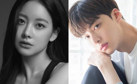 Oh Yeon Seo và Ahn Jae Hyun đóng cặp trong phim mới