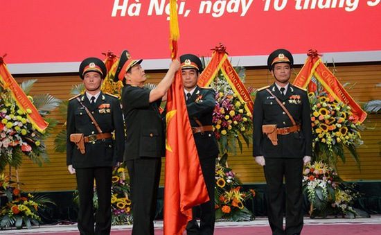 Tổng cục Kỹ thuật đón nhận Huân chương Bảo vệ Tổ quốc hạng Nhất
