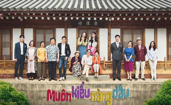 Muôn kiểu nàng dâu - Phim gia đình mới lên sóng VTV3