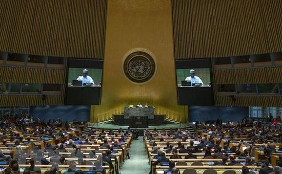 Khai mạc Đại hội đồng Liên Hợp Quốc khóa 74