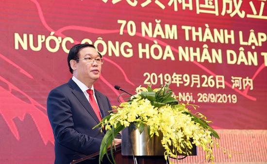 Phó Thủ tướng Vương Đình Huệ kỷ niệm 70 năm Quốc khánh Trung Quốc