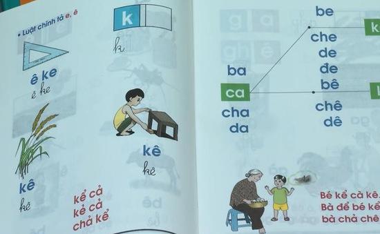 Hà Nội yêu cầu không để xảy ra tình trạng thiếu sách giáo khoa