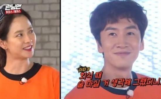 Đang khóc như mưa trong fan meeting, Song Ji Hyo đã ngay lập tức mỉm cười vì câu nói này của Lee Kwang Soo