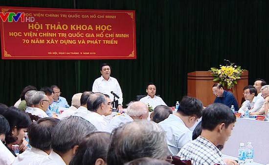 Học viện Chính trị quốc gia Hồ Chí Minh, 70 năm xây dựng và phát triển