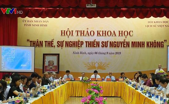 """Hội thảo khoa học """"Thân thế, sự nghiệp thiền sư Nguyễn Minh Không"""""""