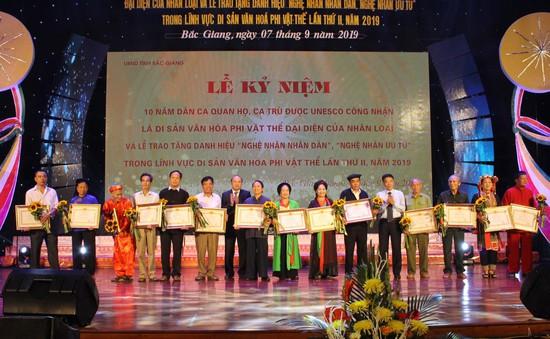 Bắc Giang coi trọng việc bảo tồn, phát huy giá trị dân ca quan họ, ca trù