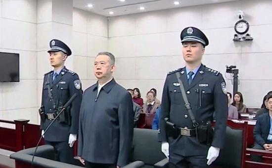 Cựu Chủ tịch Interpol Mạnh Hoành Vĩ nhận án tù hơn 13 năm