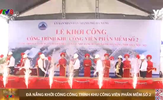 Đà Nẵng khởi công công trình khu công viên phần mềm số 2