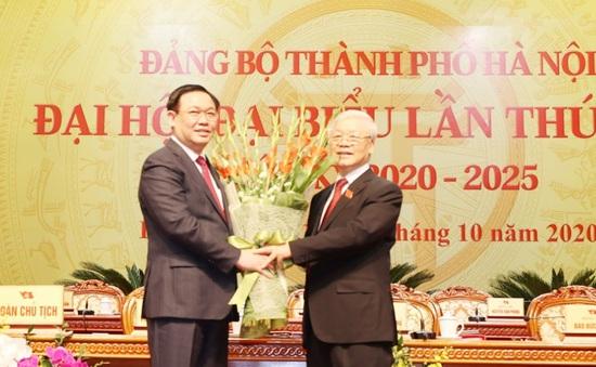7 vấn đề Tổng Bí thư, Chủ tịch nước lưu ý tại Đại hội Đảng bộ Thành phố Hà Nội