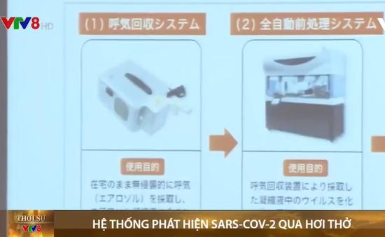 Nhật Bản phát triển hệ thống phát hiện SARS-CoV-2 trong hơi thở