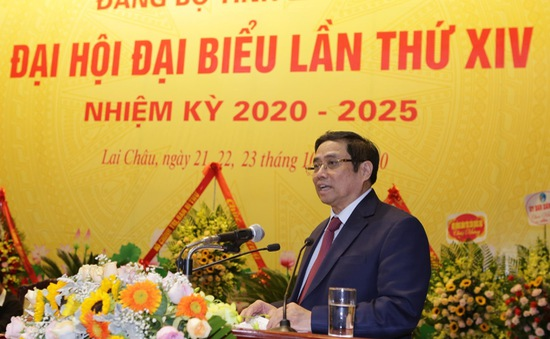 Khai mạc Đại hội đảng bộ tỉnh Lai Châu