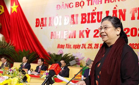 Khai mạc Đại hội Đại biểu Đảng bộ tỉnh Hưng Yên lần thứ 19
