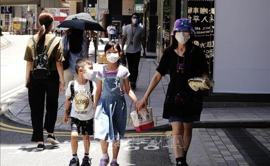 Bùng phát COVID-19, Hong Kong (Trung Quốc) cho trẻ mẫu giáo nghỉ học