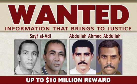 Đặc vụ Israel tiêu diệt thủ lĩnh số 2 của al-Qaeda
