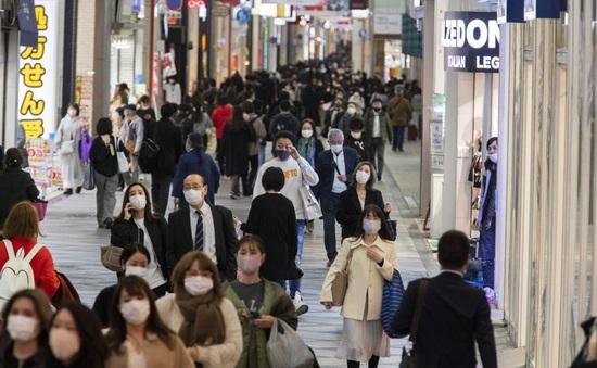 Nhật Bản hủy sự kiện chào mừng năm mới ở Hoàng cung
