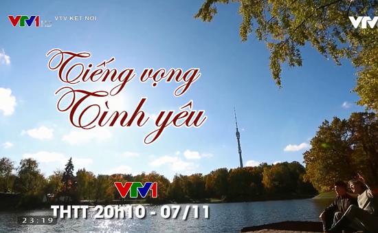 Tiếng vọng tình yêu: Chương trình kỷ niệm 103 năm Cách mạng tháng 10 Nga