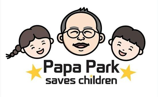 """HLV Park Hang Seo khởi động dự án """"Vì trẻ em Việt Nam"""""""