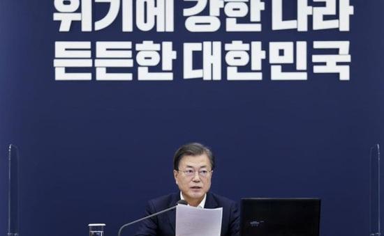 Hàn Quốc cân nhắc tham gia Hiệp định CPTPP