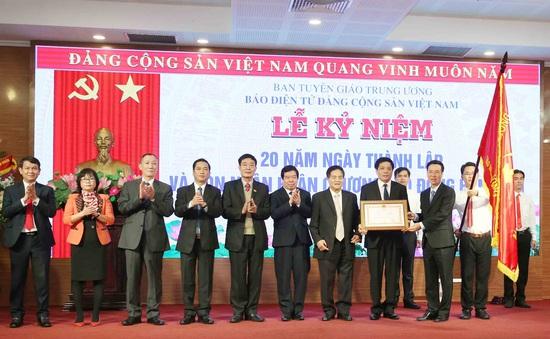 Báo điện tử Đảng Cộng sản Việt Nam kỷ niệm 20 năm ngày thành lập