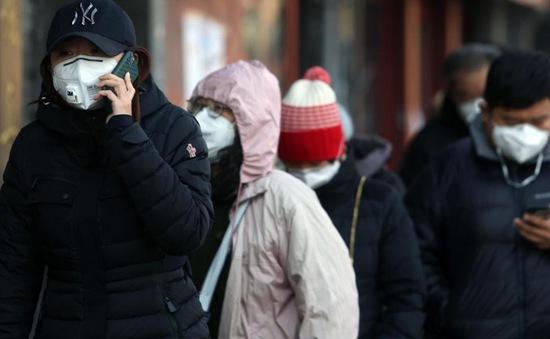 Hàn Quốc ghi nhận 31 trường hợp nhiễm mới