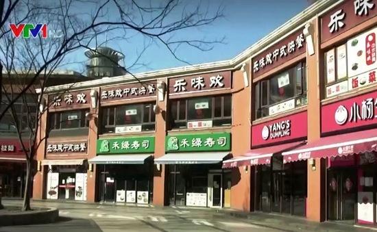 Trung Quốc hỗ trợ doanh nghiệp vượt qua khó khăn