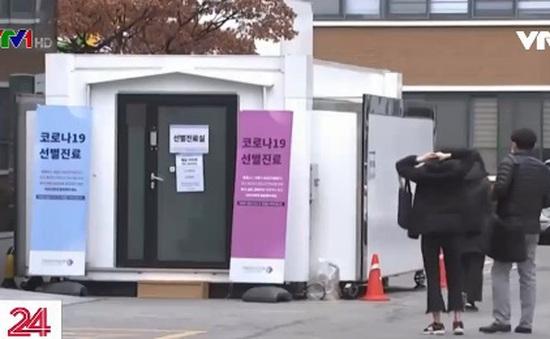 Khả năng siêu lây nhiễm từ 'bệnh nhân số 31' tại Hàn Quốc